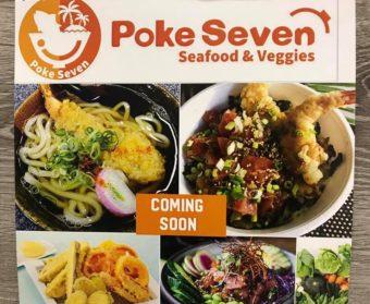 グアム注目のポキ丼のお店「Poke Seven」がハガニアショッピングセンターにOPEN!